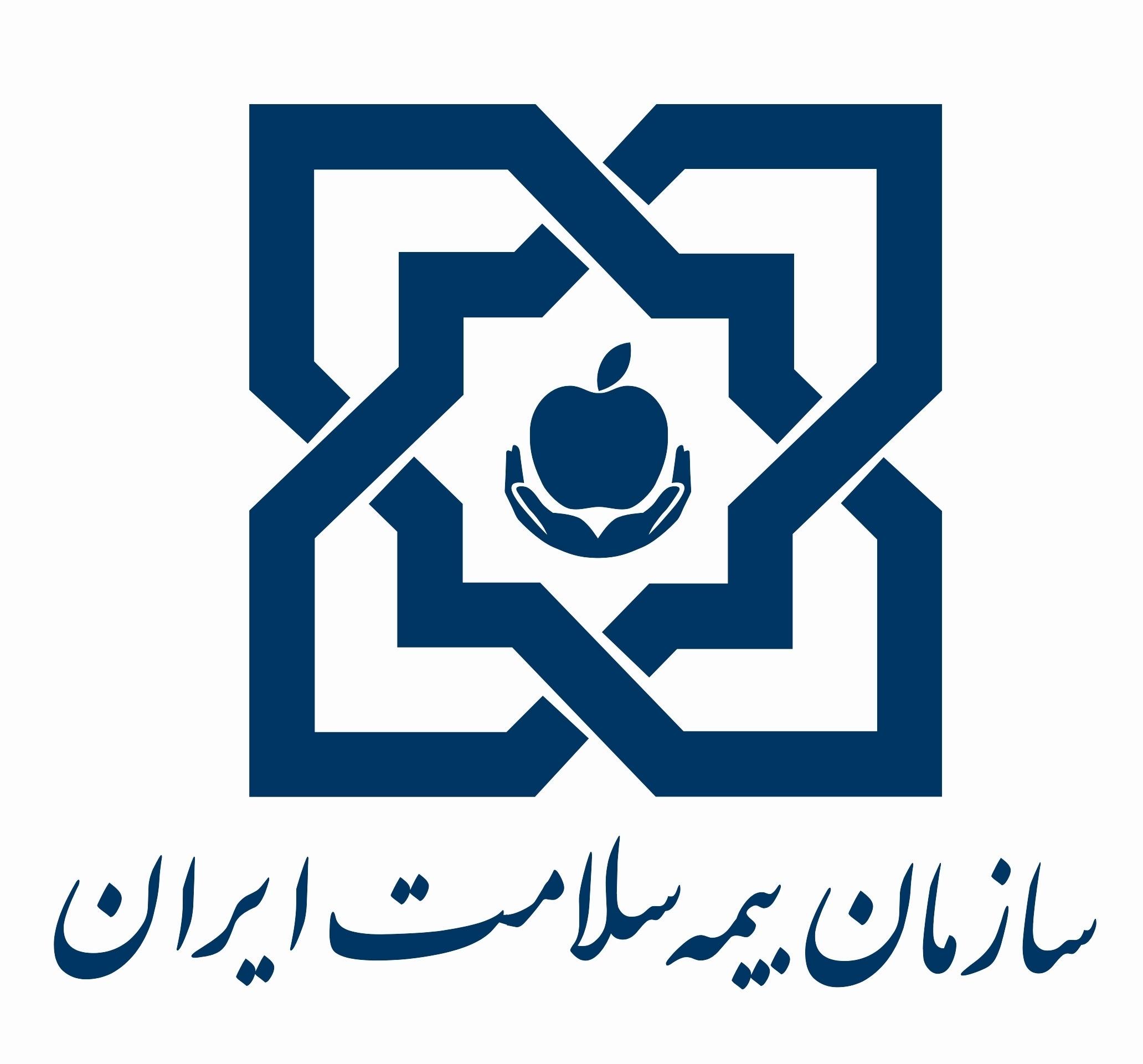 بیمه سلامت پیشرو در رفع محرومیت ها/ تحت پوشش قرار گرفتن زنان باردار و فرزندان خردسال در سیستان و بلوچستان