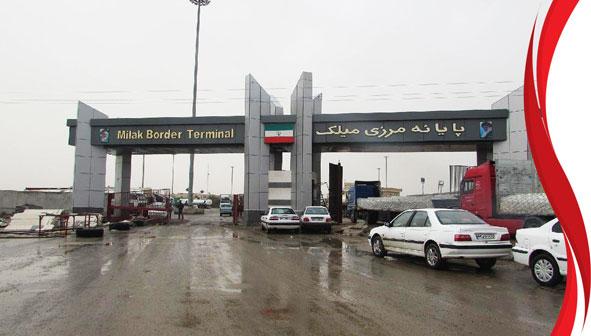 ۵۱ میلیون دلار از گمرکات و بازارچه های مرزی سیستان و بلوچستان صادر شد