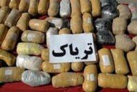 کارخانه استحصال مواد مخدر سیستان و بلوچستان اشتغال ۳۰۰ نفر را دربرخواهد داشت