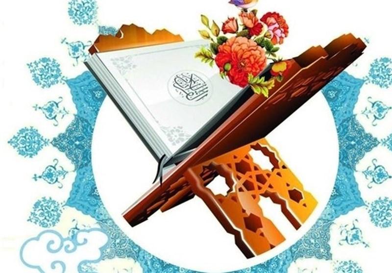 اولین دوره مسابقات قرآنی ویژه بانوان سیستان و بلوچستان برگزار می شود