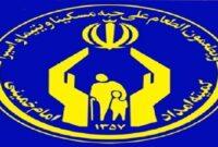 بیش از ۱۶۳ میلیارد ریال تسهیلات به مددجویان کمیته امداد امام خمینی سیستان و بلوچستان پرداخت شد
