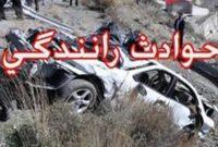 """برخورد مرگبار پژو ۴۰۵ با کامیون بنز در محور """"ایرانشهر- خاش"""" ۵ کشته برجای گذاشت"""
