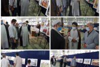 نمایشگاه عکس سوگواره عاشورایی در مصلی قدس زاهدان برپا شد