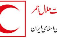 اجرای طرح مهر مهربانی توسط اعضای جوانان وداطلبان جمعیت هلال احمر شهرستان ایرانشهر