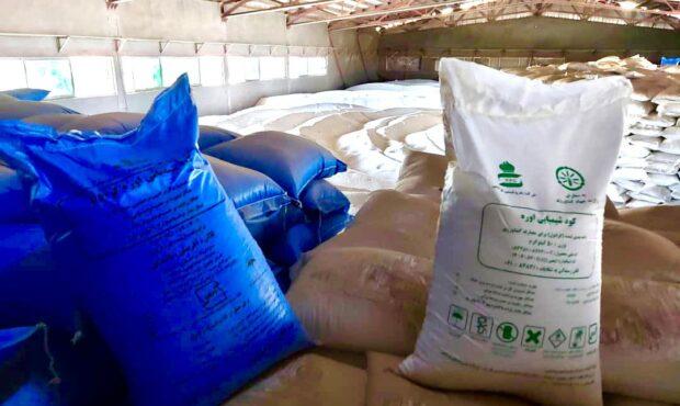 کود شیمیایی از طریق سامانه الکترونیکی مواد کودی توزیع میشود